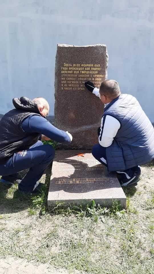 На Днепропетровщине восстанавливают памятники героям Второй мировой войны, фото-2