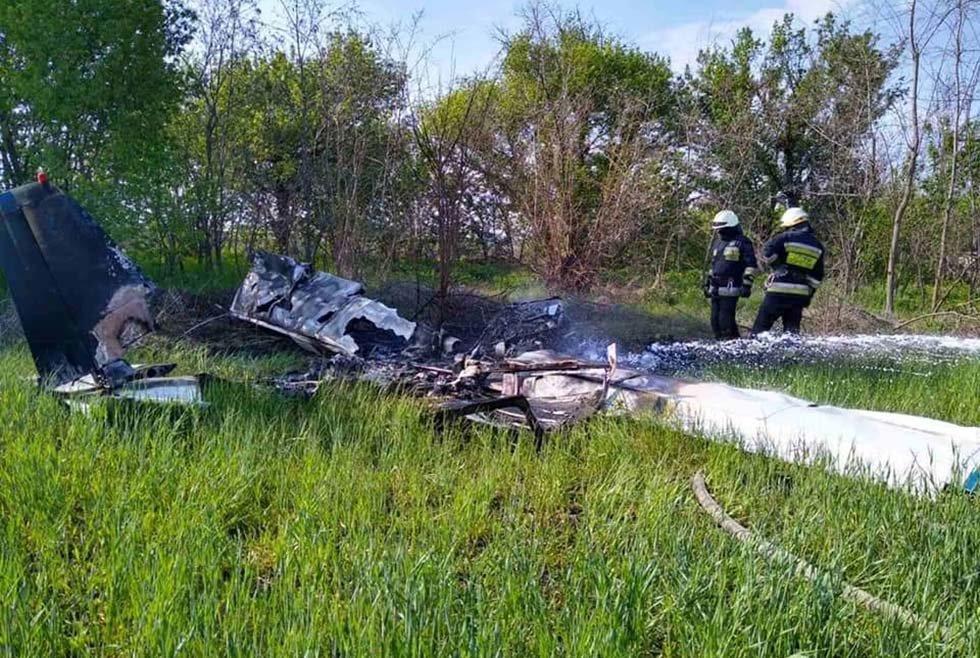 В результате падения самолета на Днепропетровщине погибли 2 человека, фото-3