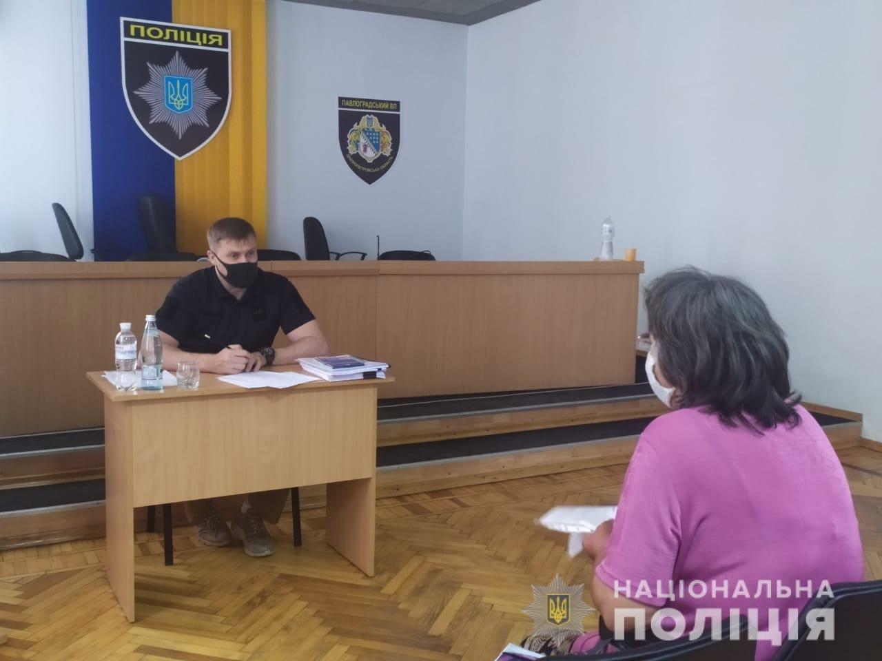 Временно исполняющий обязанности начальника Павлоградского отдела полиции уже принял более 60 жителей (ВИДЕО), фото-1