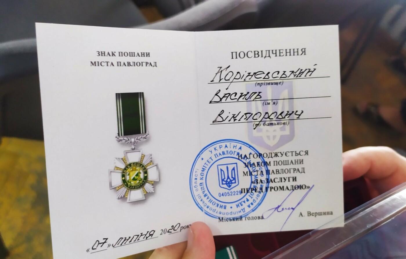 В Павлограде наградили почетным знаком директора одного из коммунальных предприятий, фото-2