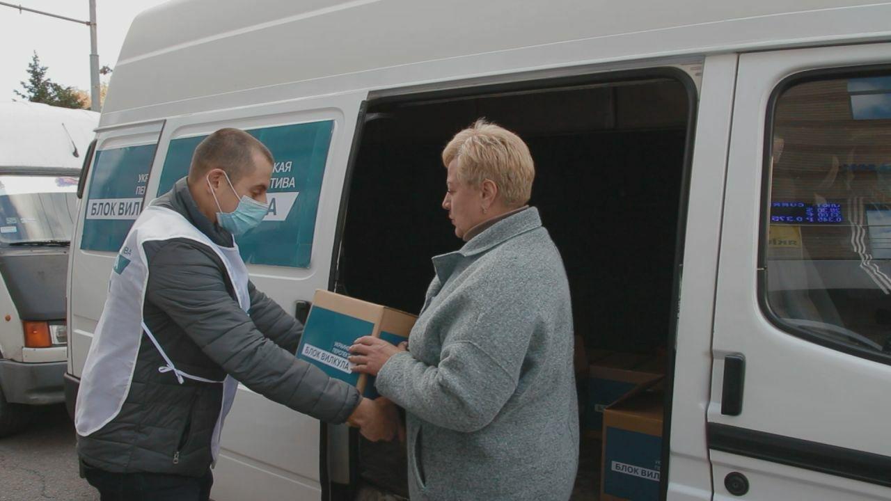 Подписи собраны: 100 тысяч жителей Днепропетровщины поддержали Блок Вилкула в вопросе бесплатной страховой медицины, фото-2