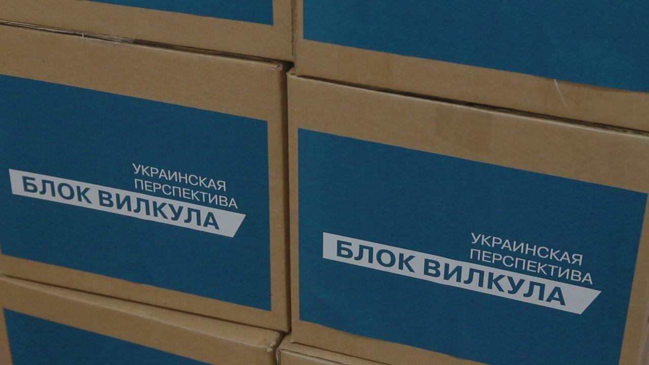 Подписи собраны: 100 тысяч жителей Днепропетровщины поддержали Блок Вилкула в вопросе бесплатной страховой медицины, фото-4