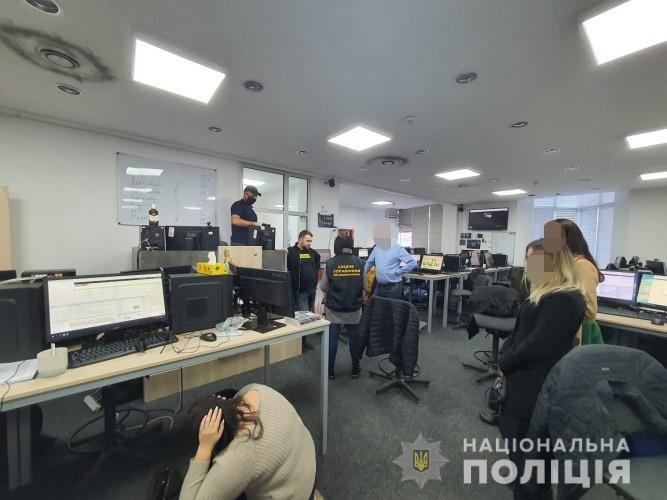 На Днепропетровщине «накрыли» сеть «call-центров», фото-1