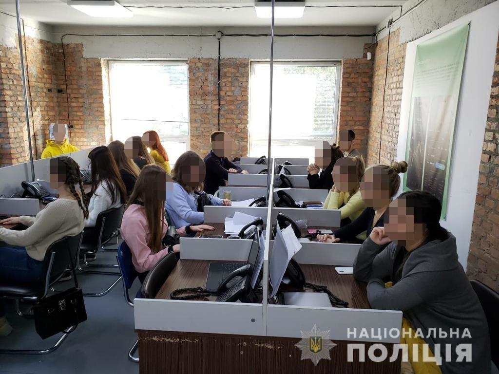 На Днепропетровщине «накрыли» сеть «call-центров», фото-2
