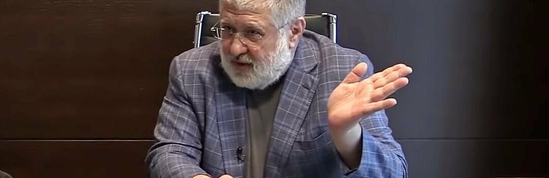 Игорь Коломойский о нардепе Медянике: пусть не позорит большинство